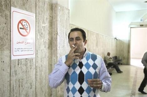 Smoking law lebanon
